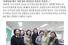 [동아닷컴 기사] 독서동아리 '책꿈맘'을 아시나요?