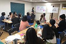 [성민] 대외환경변화 이해 및 대응을 위한 전직원 워크숍 진행