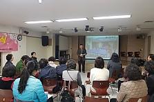 [성민] 2019년 문화동네 발대식 및 주민인권교육